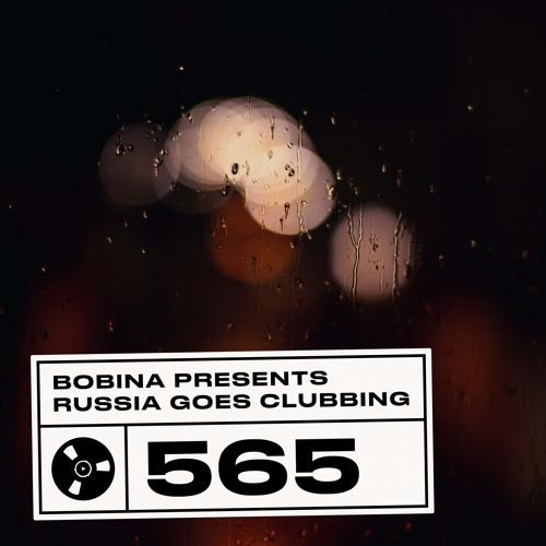 Episode 565