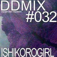 DDMIX#032 - いしころガール Artwork