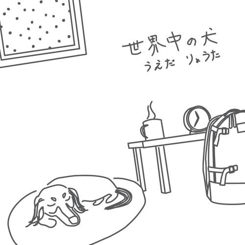 世界中の犬