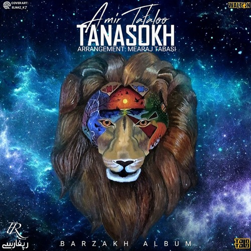 Amir Tataloo - Tanasokh