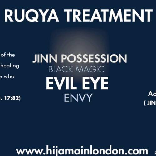 Ruqya Lustfull lover Jinn Zina - Sheikh Khalid Al-Hibshi