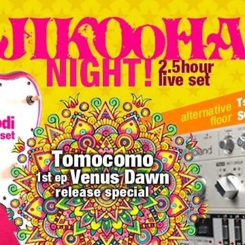 Recorded Live Goa Trance DJmix@JIKOOHA NIGHT!
