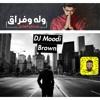 Download ريمكس وله وفراق - عبد الله العاجل (ايقاع) Mp3