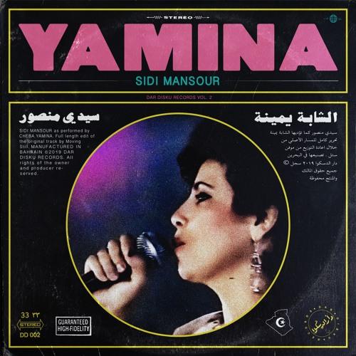 Premiere: Cheba Yamina 'Sidi Mansour' (Moving Still edit)