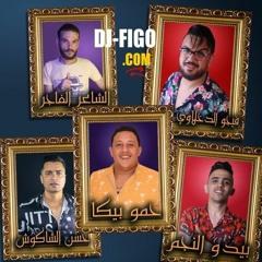 مهرجان - انا عيني علي التاتو  | حسن شاكوش | حمو بيكا 2019