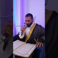 احمد سعد يقراء ايه من سوره الأحزاب بصوت عجيب