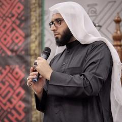 وش هالكسيرة  - الشيخ جاسم الحداد - يوم الرابع من المحرم ١٤٤١ هـ