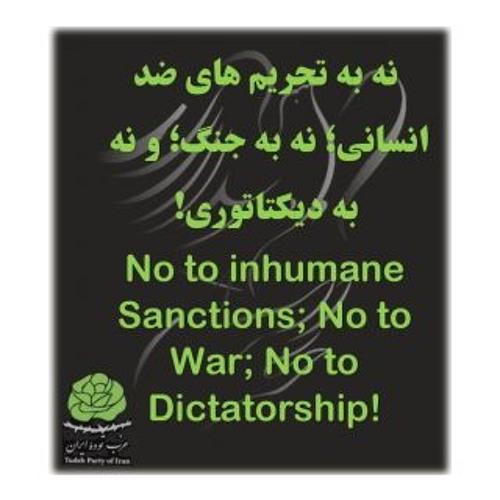 راه جلوگیری از جنگ و تنش های خطرناک نظامی در منطقه مذاکره است!