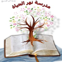 قصد الدهور - د. عماد حسني (3 سبتمبر 2019)