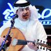 Download ولعتني - محمد عبده Mp3