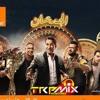 Download 2020 مهرجان الجدعان احمد شيبه و المدفعجيه اعلان اورنج ع الدرامز Mp3