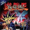 Blind Ambition - Yu-Gi-Oh! The Movie (Pyramid of Light)