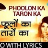 Download Phoolon Ka Taaron Ka Sabka Kehna Hai COVER | Kishore Kumar  Lata Mangeskar | Evergreen Songs | Rakhi Mp3