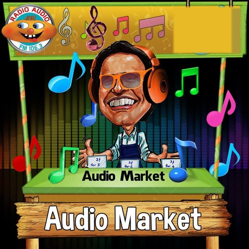AUDIO MARKET 076 - 05 - 22