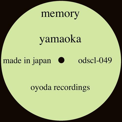 memory  sample