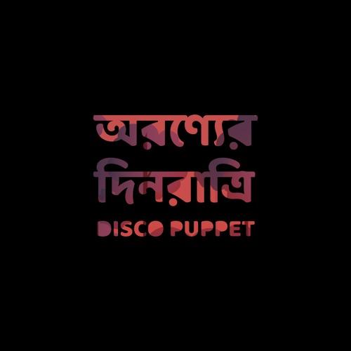 Disco Puppet - Aranyer Dinratri