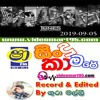 03   HINDI SONGS (TUNES)