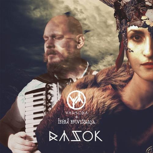 album RAZOK by WARSOBA 2019