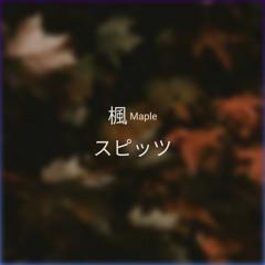 Kaede - Spitz / 楓