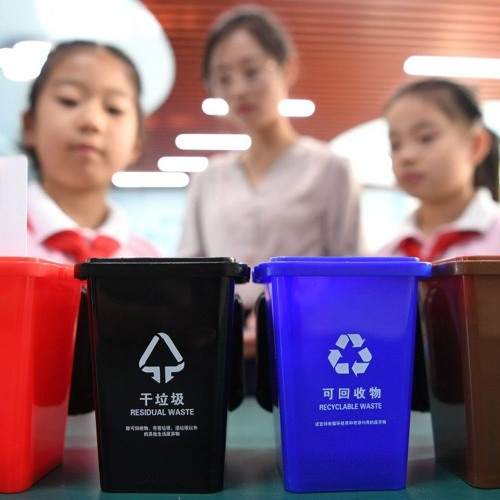 Ep 02 China's recycling revolution: Shanghai asks 'What trash are you?'