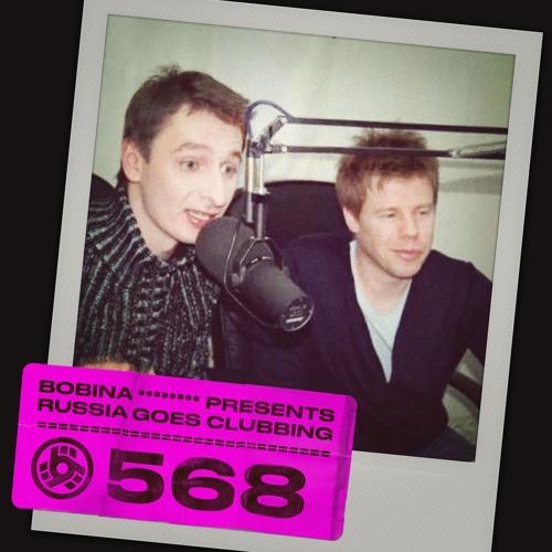 Episode 568