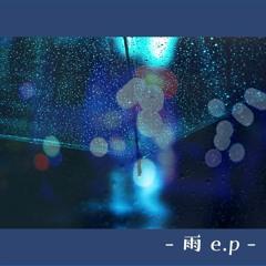 高速道路と夜と雨