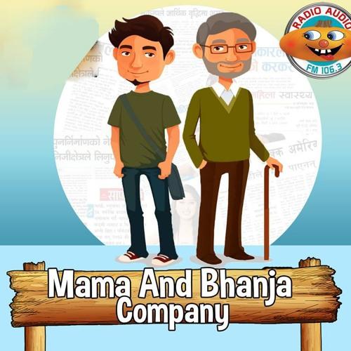 Mama Bhanja 076 - 05 - 29