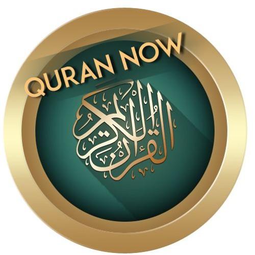 ' القران الكريم ' سورة الكهف كاملة بصوت الشيخ سعد الغامدي