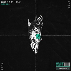 DRiP ft. Dawg prod. MPK Beats