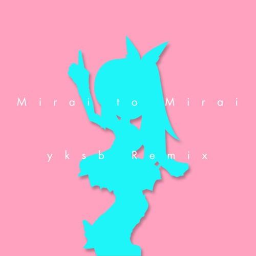 ミライトミライ yksb Remix / ミライアカリ