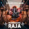 Download MOURYA MOURYA RE  SHAMELESS MANI   DJJAZZY REMIX   Mp3