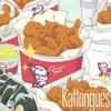 Chicken Bender (prod. L Dre) | 🍗ₐ fᵣₑₑₛₜyₗₑ ᵢₗₗ ₚᵣₒbₐbₗy ᵣₑgᵣₑₜ🍗