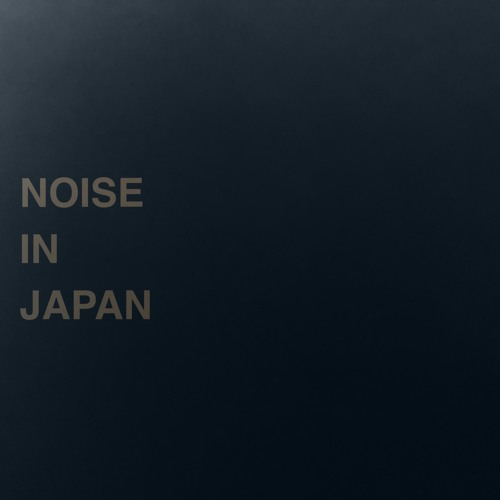 NHK 015 鋼の職人ノーナレ