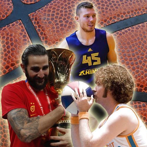 #61 Spānijas triumfs Pasaules kausā, mūsējie Eirolīgā, Latvijā lielākā amatieru līga