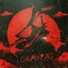 Download Tenca - Самурай Mp3