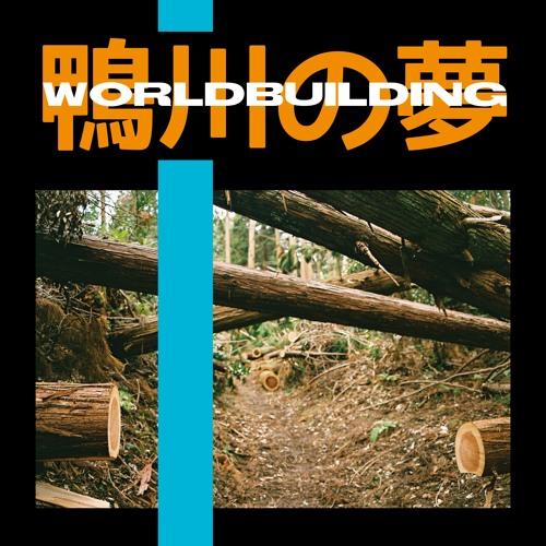 Worldbuilding - For U
