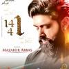 Download Noha Ali Asghar 2019 - Lash e Asghar - Aa Asghar - Mazahir Abbas New Noha 2019 - Muharram 1441 Mp3