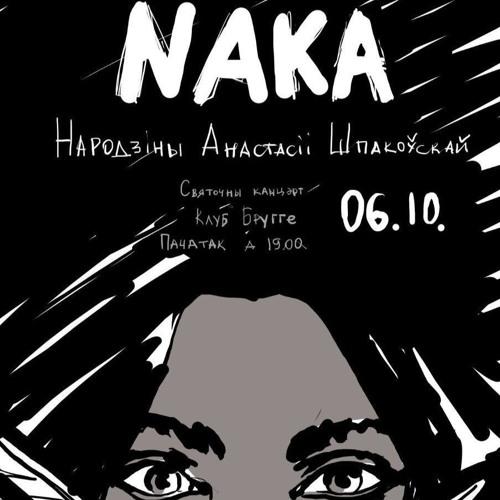 Naka - Niahai tak