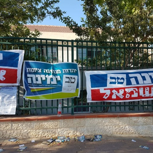 Who Won?! Elections in Israel and Left Wing Decadence - Political Hitman