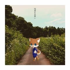 [FREE] HINOIRI Step
