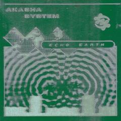 AKASHA SYSTEM - SUNBREATHER (SILK117)
