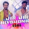 Jai_Jai_Shivshankar_Song_ _War_ _Hrithik_Roshan_ _Tiger_Shroff_ _Vishal_&_Shekhar_ft,_Vishal,_Benny(128kbps).m4a
