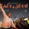 Download قصيدة يا سوريا لا تنحني انا لا اذل و لا اهان - اغنية يا سوريا - قصيدة حزينة Mp3