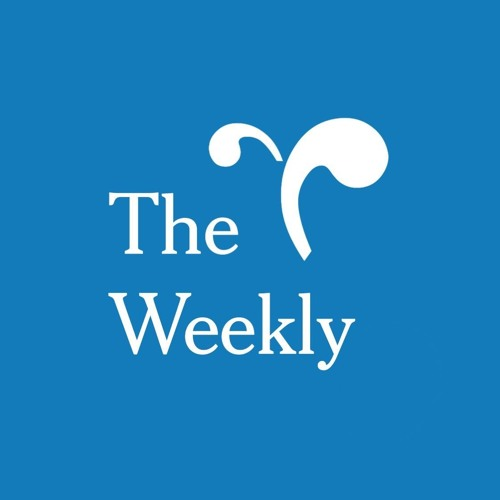 The Weekly: Episode 1