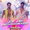Jai Jai Shivshankar From War  Benny Dayal  Vishal Shekhar  Hrithik Roshan  Tiger Shroff  YRF