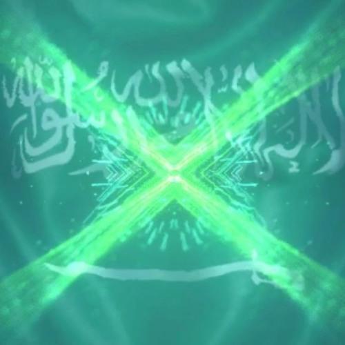 Saudi Anthem  السلام الوطني السعودي