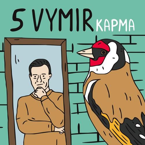 5 Vymir - Карма ЕР (2019)
