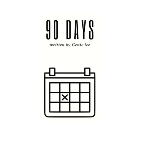 Genie Lee - 90 days | VAFF AIM Online Voting 2019