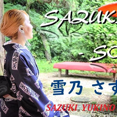 Sazuking - Scat (VOCAL完パケ)   VAFF AIM Online Voting 2019