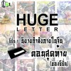 Download Huge Letter SS1 EP7(Season Finale) - เทพยุทธเซียนกลอรี่ (The King's Avatar) Mp3